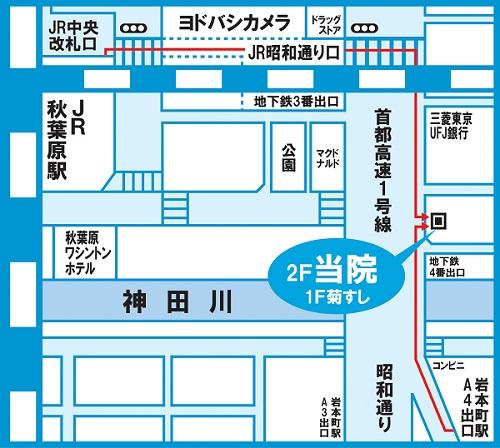 ゆうメンタルクリニック秋葉原院MAP